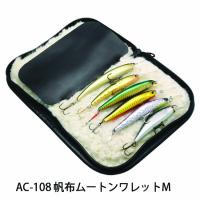 LITTLE PRESENTS  AC-108 Canvas Mouton Wallet M